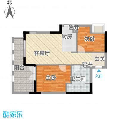 长滩雨林85.00㎡海景公寓2A户型2室2厅1卫