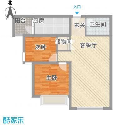 三榆龙湖花园87.13㎡L户型2室2厅1卫1厨