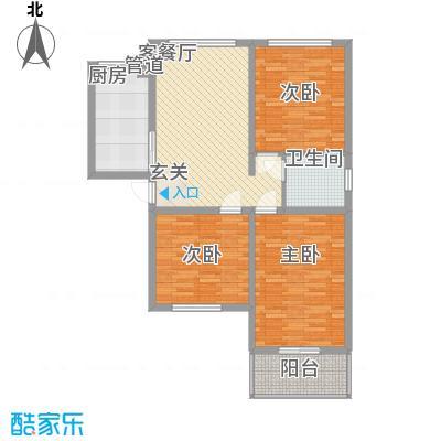 怡安嘉园113.60㎡三期42号楼1单元01户型3室2厅1卫1厨