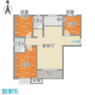靓景名居122.32㎡3期J户型3室2厅2卫1厨