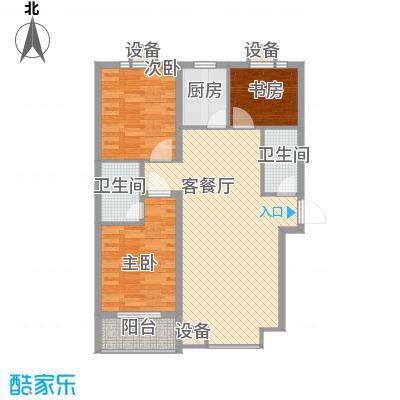 靓景名居111.65㎡3期C1户型3室2厅2卫1厨