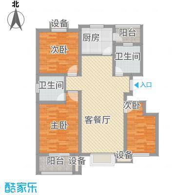 靓景名居127.78㎡2期8#G5户型3室2厅2卫1厨