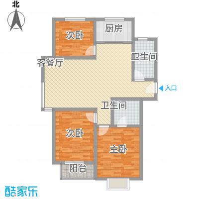 花香维也纳一期东区1#/2#/5#/6#香榭丽舍户型3室2厅2卫1厨