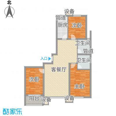 佰瑞廷127.80㎡45号楼B户型3室2厅2卫1厨