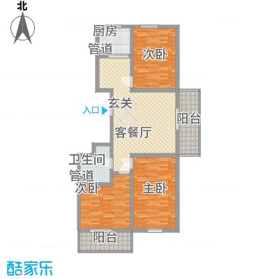 怡安嘉园123.23㎡三期43号楼1单元01户型3室2厅1卫1厨