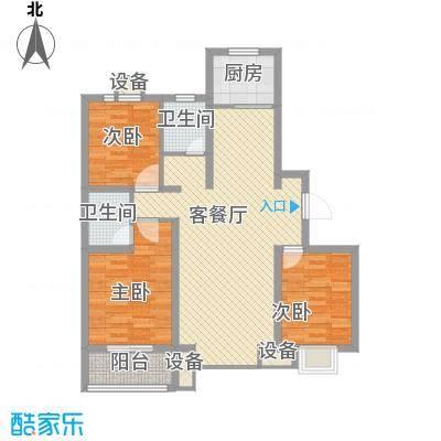 靓景名居118.50㎡3期G户型3室2厅2卫1厨