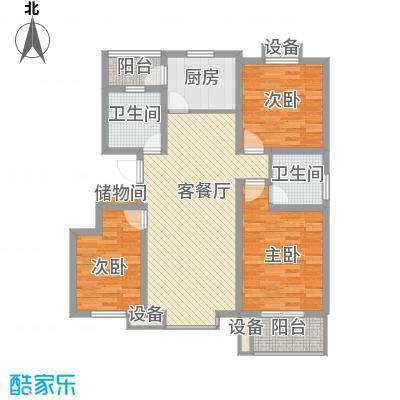 靓景名居128.00㎡二期8#G5户型3室2厅2卫1厨