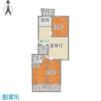 中和盛景125.00㎡(已售完)1号楼户型3室2厅2卫1厨