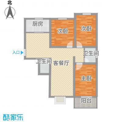靓景名居115.83㎡二期9#A3户型3室2厅2卫1厨