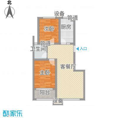 佰瑞廷86.57㎡36号楼C户型2室2厅1卫1厨