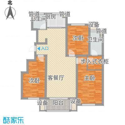 佰瑞廷122.33㎡36号楼D户型3室2厅2卫1厨