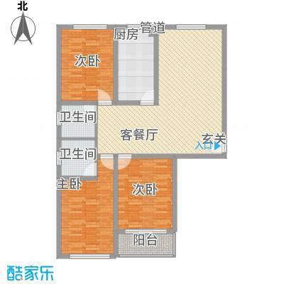 万和峰景133.00㎡11号12号楼C户型2室2厅1卫1厨
