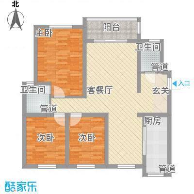 赵庄公寓115.80㎡一期1号楼1户型3室2厅2卫1厨