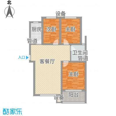 佰瑞廷116.00㎡12号楼B户型3室2厅1卫1厨