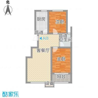 佰瑞廷86.62㎡36号楼B户型2室1厅1卫1厨