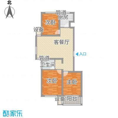 佰瑞廷18.82㎡36号楼A户型3室2厅1卫1厨