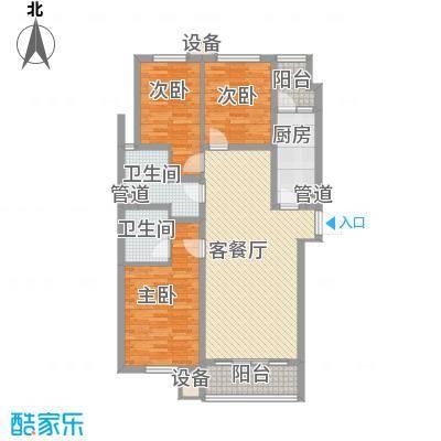 佰瑞廷137.80㎡45号楼C户型3室2厅2卫1厨