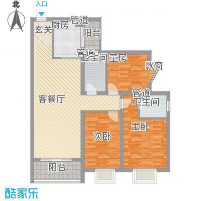 赵庄公寓123.50㎡一期1号楼2户型3室2厅2卫1厨