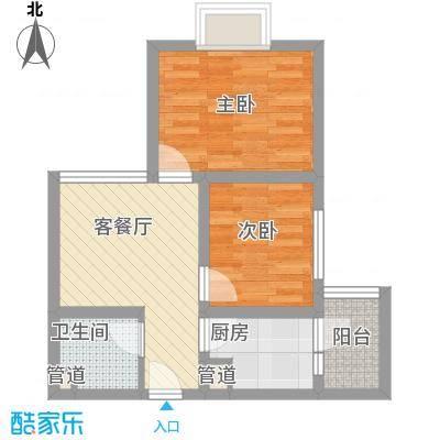 尚城国际54.60㎡天成2户型2室1厅1卫1厨