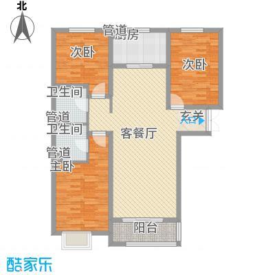 都市馨居127.70㎡一期1号楼I户型3室2厅2卫1厨