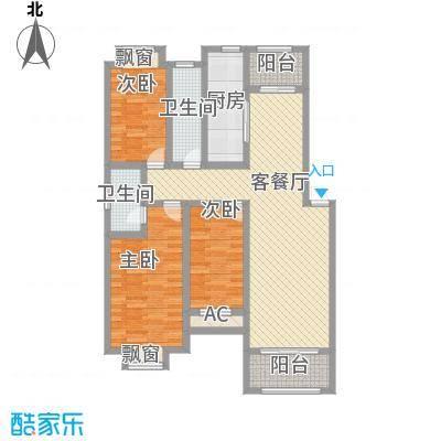 和园小区126.84㎡A6户型3室2厅2卫1厨
