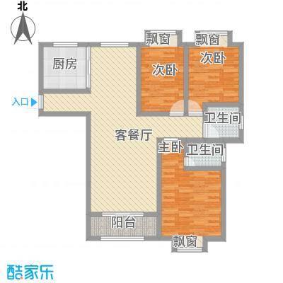和园小区121.71㎡A10-3户型3室2厅2卫1厨