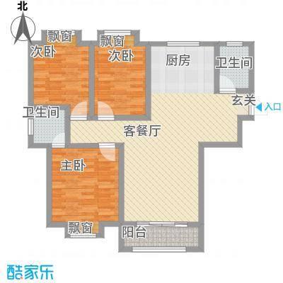 和园小区117.10㎡A10-1户型3室2厅2卫1厨