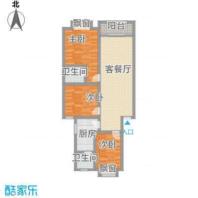 和园小区111.80㎡A1-3户型3室2厅2卫1厨