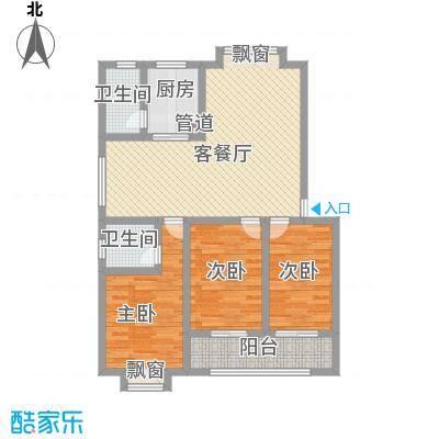 和园小区115.40㎡A5户型3室2厅2卫1厨