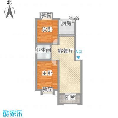 和园小区85.45㎡A2户型2室2厅1卫1厨