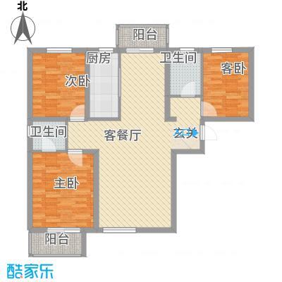 在水一方127.28㎡18#A户型3室2厅2卫1厨