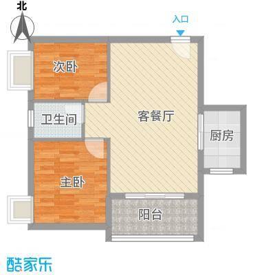 南天・太阳城82.63㎡(4号室)户型2室2厅1卫1厨