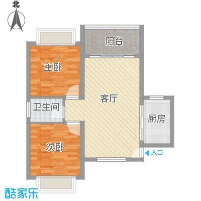 南天・太阳城86.88㎡(3号室)户型2室2厅1卫1厨
