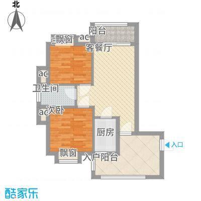 美林湖国际社区77.30㎡A1户型2室2厅1卫1厨