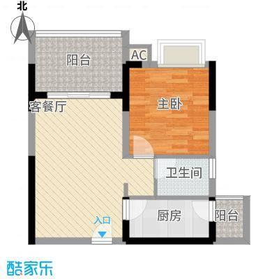 兴海・颐生园6.00㎡B1户型1室2厅1卫1厨
