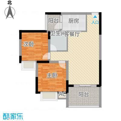 兴海・颐生园C3户型2室2厅1卫1厨