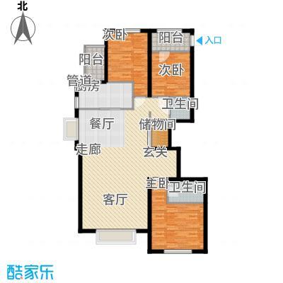 瀚城国际二期154.00㎡B-1户型3室2厅2卫1厨