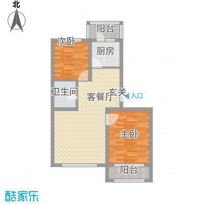 宜和园8.00㎡K户型2室2厅1卫1厨