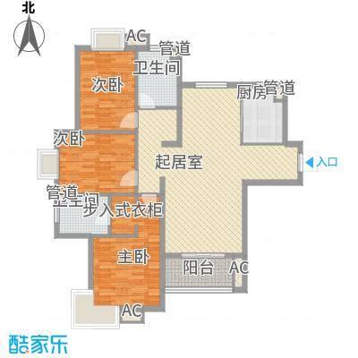 海阔天空学苑户型3室2厅2卫1厨