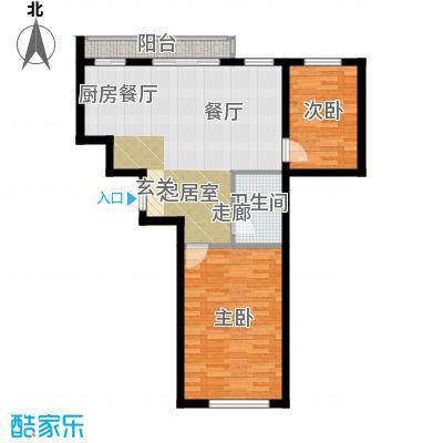 星河国阅公馆Room F 两室两厅一卫 参考使用面积71.79平米户型2室2厅1卫-副本