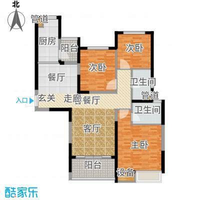 恒大绿洲125.38㎡2号楼一单元3户型3室2厅1卫1厨