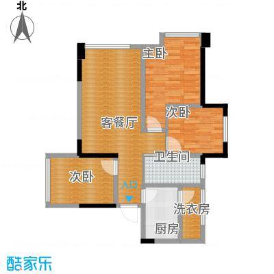 时代睿城74.00㎡A1户型3室1厅1卫-副本