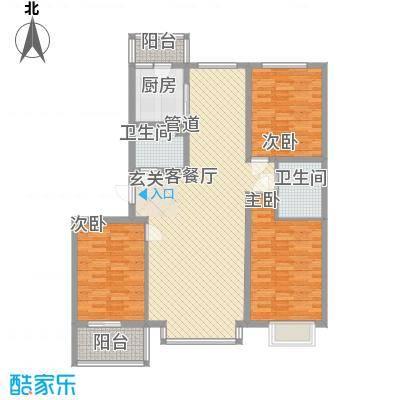 怡水湾144.00㎡B1户型3室2厅2卫1厨