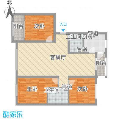 阳光乘风新城134.00㎡二期B1户型3室2厅2卫