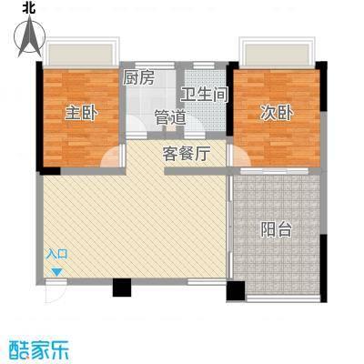 蓝色海岸国际家园第三期88.87㎡1号楼C户型2室2厅1卫1厨