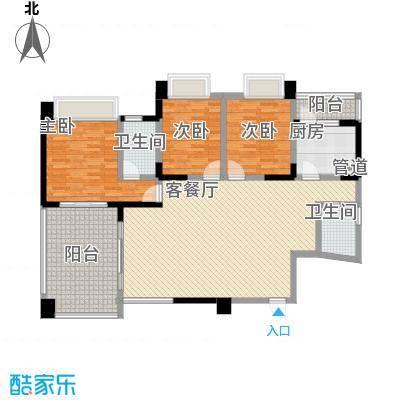 蓝色海岸国际家园第三期143.50㎡1号楼A户型3室2厅2卫1厨