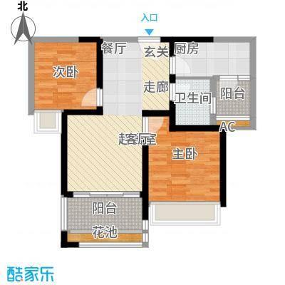 海湾1号82.60㎡2-4#F户型2室2厅1卫1厨