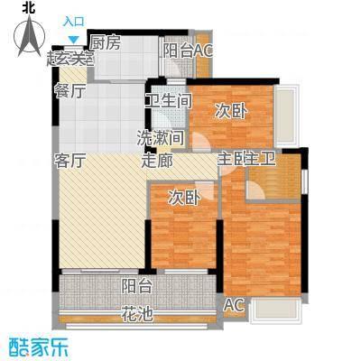 海湾1号116.63㎡7#8#标准层H户型3室2厅2卫1厨