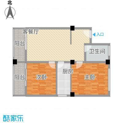 阅海观山・温泉度假村111.10㎡A酒店户型2室2厅1卫1厨