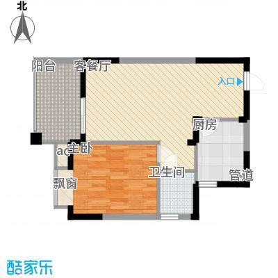 中央绿园62.24㎡1#楼N户型1室1厅1卫1厨